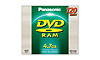 Buy Panasonic LMAF120E DVD Disc