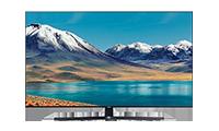 offer SAMSUNG UE50TU8500
